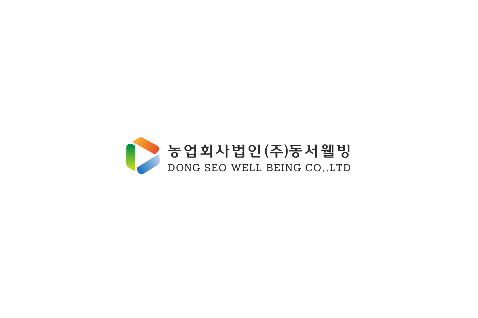 DONGSEO WELL-BEING CO., LTD